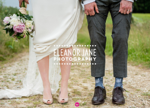 Eleanor Jane Weddings